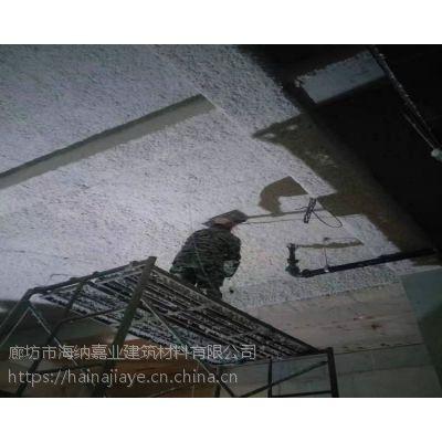 辽宁承接HNJY超细无机纤维喷涂 保温隔声
