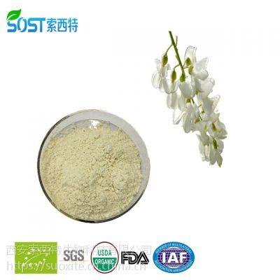 槐米提取物 西安索西特生物规格 现货供应 芦丁