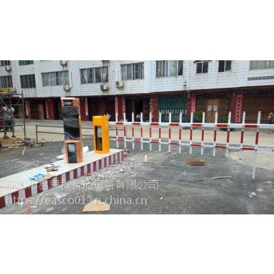 深圳高清车牌识别微信支付停车场收费系统