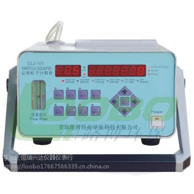 显示或打印可将2.83升/CLJ-E激光尘埃粒子计数器检测仪器