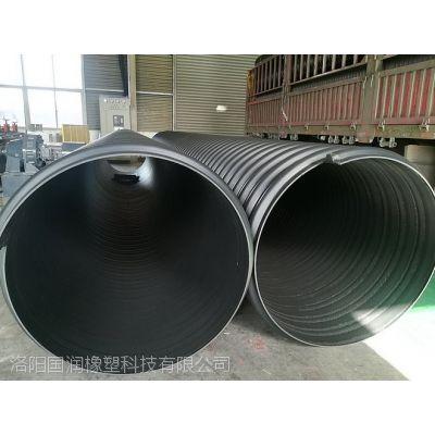 新安县1200钢带pe缠绕管厂家
