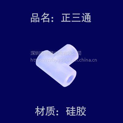 供应电子血压计 硅胶管 BYGD