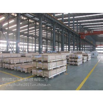 常州铝板铝卷生产厂家