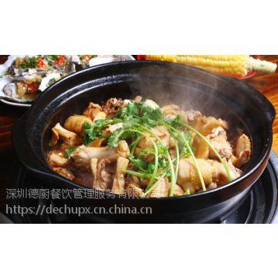 深圳龙华鸡煲王加盟鸡煲王连锁店培训