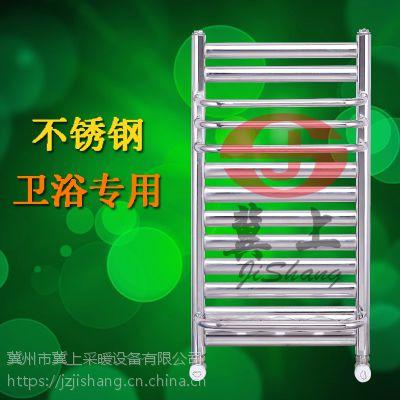 永康WY-800 置物架背篓卫浴 304不锈钢是什么材质?暖气片厂家