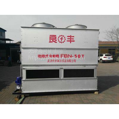 天津冷却塔厂家排名