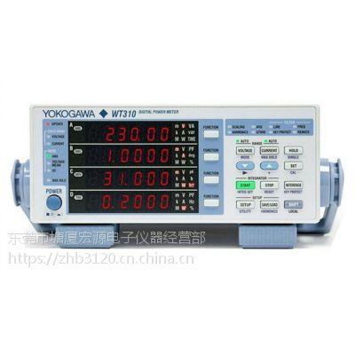 日本横河/Yokogawa WT310 WT330 数字功率计