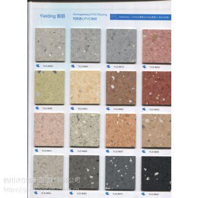 金亿源品牌、同质透心PVC地材、银丽系列塑胶地板