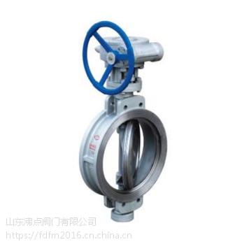 沸点WCB涡轮对夹式蝶阀 D373H-16C,DN50