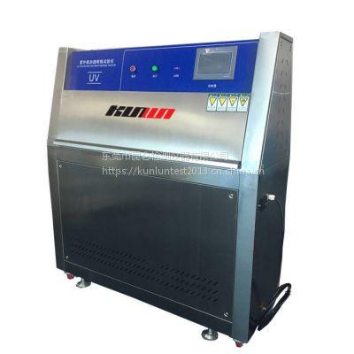 UV老化试验箱 大型紫外光老化试验箱 模拟环境老化箱 昆仑仪器厂家直销