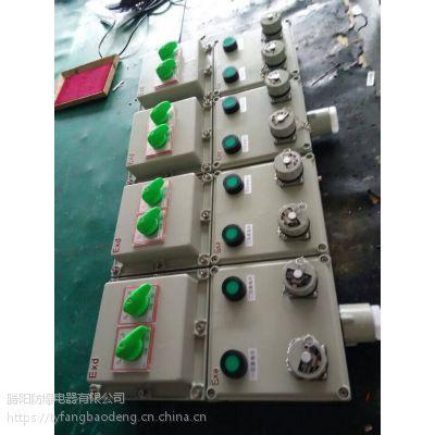 山东BXX51-2/63防爆动力检修箱