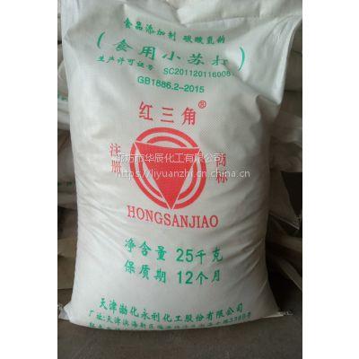 红三角碳酸氢钠|河北碳酸氢钠|固安食品级小苏打共享单价