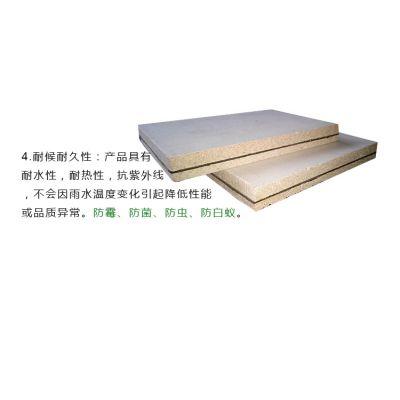 广州体育馆防火A级阻尼隔音板生产厂家--景音建材