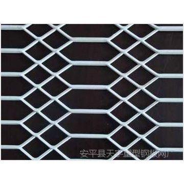 异型钢板网厂家报价|异型钢板网