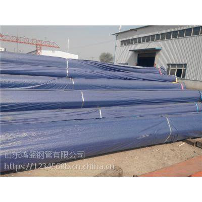 工厂直销 优质无缝管 采购/批发不锈钢无缝管 厚壁无缝管