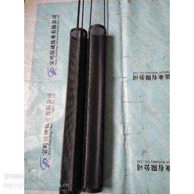 供应旋流电解用钛阳极管 铱钽涂层钛阳极 宝鸡锐诚钛业厂家定制