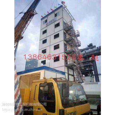 甘肃环保2000沥青混凝土拌合楼型号价格