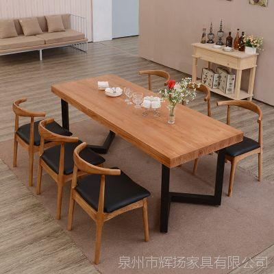 简约铁艺实木餐桌椅 餐厅饭店家用餐桌饭桌长方形餐桌椅组合家具