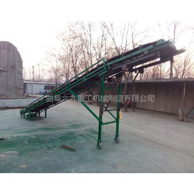 600宽8米长平板式胶带输送机 六九建筑工地爬坡装车输送机