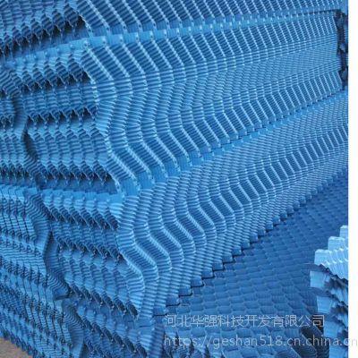 供应冷却塔填料 填料S型价格 改性PVC淋水片 河北华强