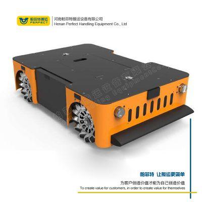 新乡百特 自动化重载agv电动摆渡车驱动类型及性能