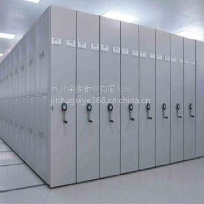 厂家供应浙江省宁波市XH-003 密集柜 智能密集架 档案柜 质保十年