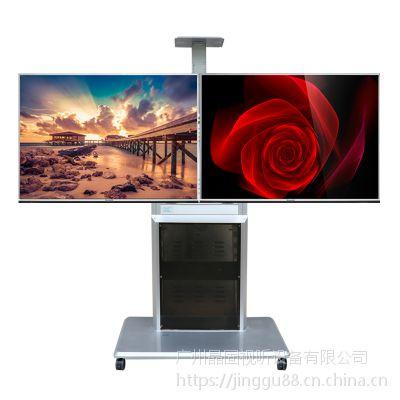 晶固LP880T液晶电视移动支架 视频会议带终端柜单双屏移动落地推车