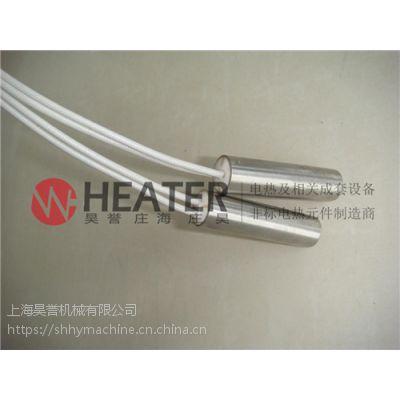 上海直销单头电热管模具加热棒