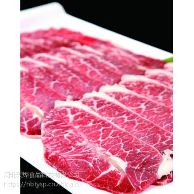 河北天烨科技注射肉粉肉料增重填充原料肉类填充剂降低成本