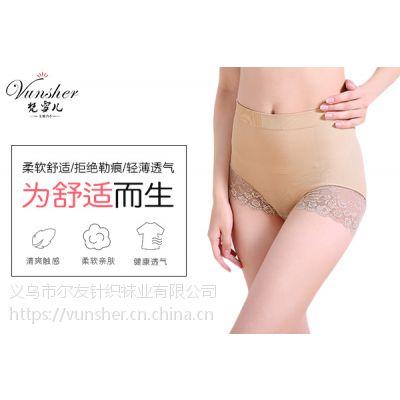 内裤厂,女士内裤生产厂家-尔友针织无缝内衣厂,梵雪儿