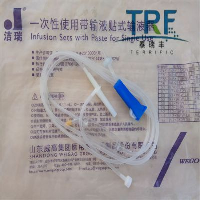 输液器滴斗料TPE_医用级TPE_泰瑞丰医用级弹性体已通过相关测试