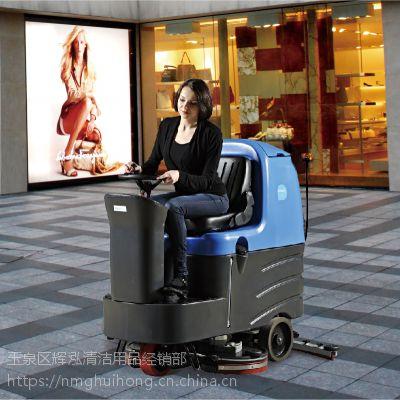 包头机场大厅用哪种包头洗地机洗地车做保洁比较好?