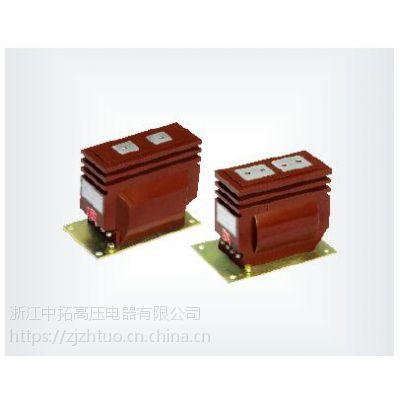 LZZB6 LZZBJ6 支柱式电流互感器 成套柜内用互感器