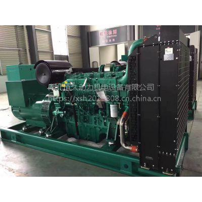 武汉600kw千瓦玉柴发电机组厂家报价YC6TD840L-D20