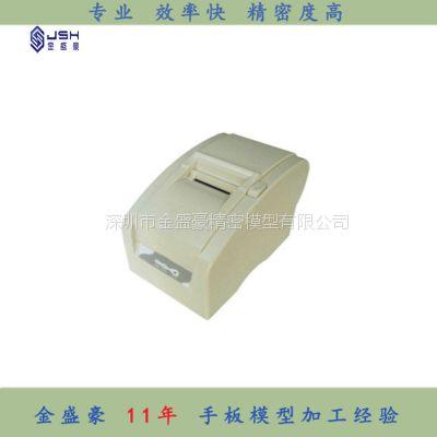 CNC手板模型加工办公产品手板采取快速成型技术小批定制出售