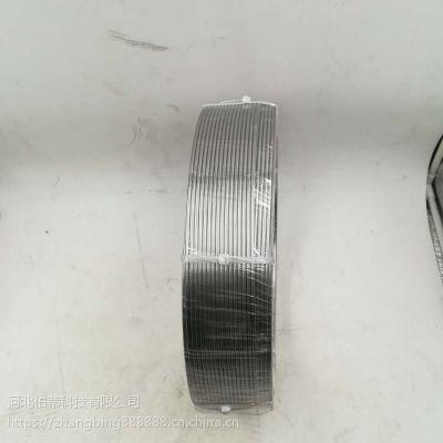 北京金威 H09MnNiDR/JWF202 低合金钢埋弧焊丝与焊剂 焊接材料