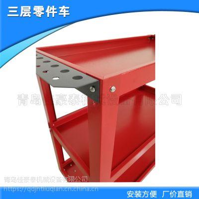 专供枣庄市汽车工具车 机械车间耐腐蚀工具柜铁皮柜质量