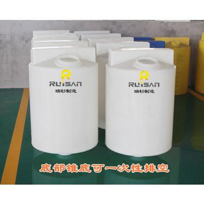 300L锥底加药箱 可安装电机 洗洁精搅拌桶 PE材质