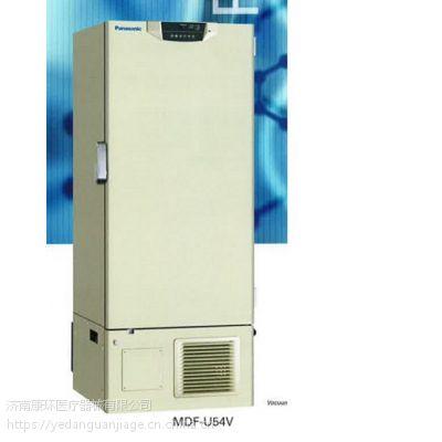 松下三洋MDF-U54V超低温冷藏箱