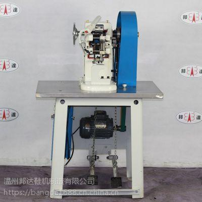 邦达BD-30自动冲孔机 邦达全自动打孔机