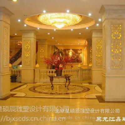 北京砂岩雕塑厂家 酒店砂岩定做厂家 浮雕、镂空构建