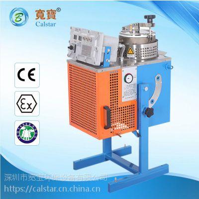 宽宝稀释剂溶剂回收机
