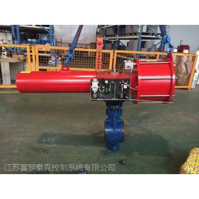 DRG01-S02-25B 大型拨叉气动执行器 大扭矩气动执行器 大扭矩气缸