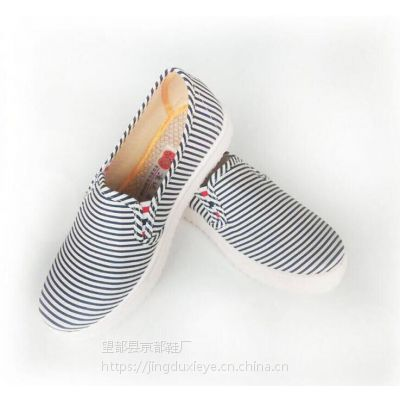 望都县京都鞋厂厂家生产直销批发2017软底舒适防滑时尚条纹女帆布鞋单鞋夏季热卖