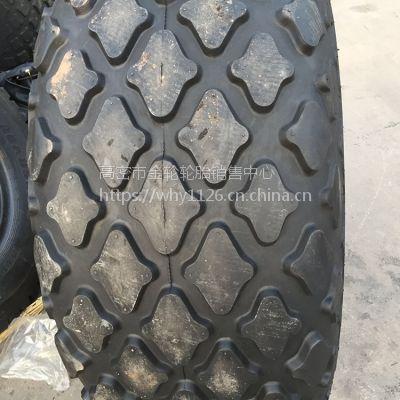 长期供应23.1-26 菠萝花纹压路机轮胎 工程机械轮胎 全新三包电话15621773182