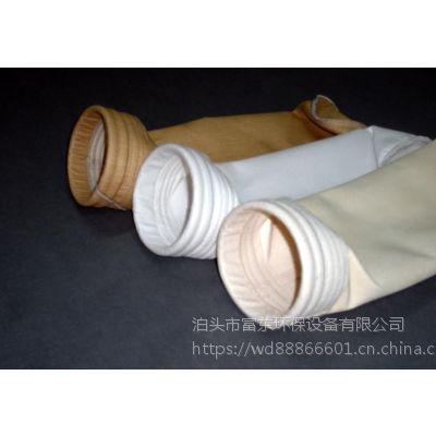 除尘布袋 品质保证 泊头市富东环保