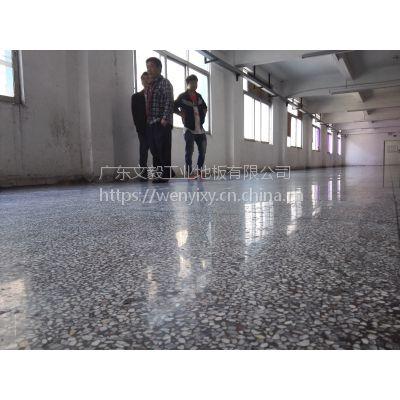 佛山市厂房水磨石翻新、禅城区水磨石固化地坪