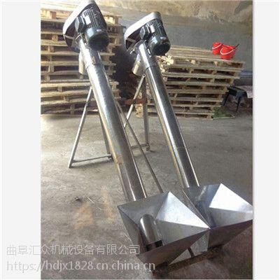 不锈钢螺旋输送机的厂家知名 电动螺旋提升机加工
