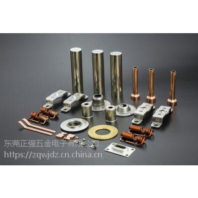 磁控管微波炉零配件供应商