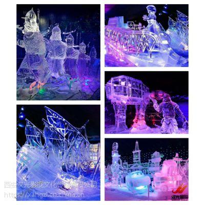 桂林冰雕主题展_专业冰雕制作厂家_全国承接冰雕艺术展览会